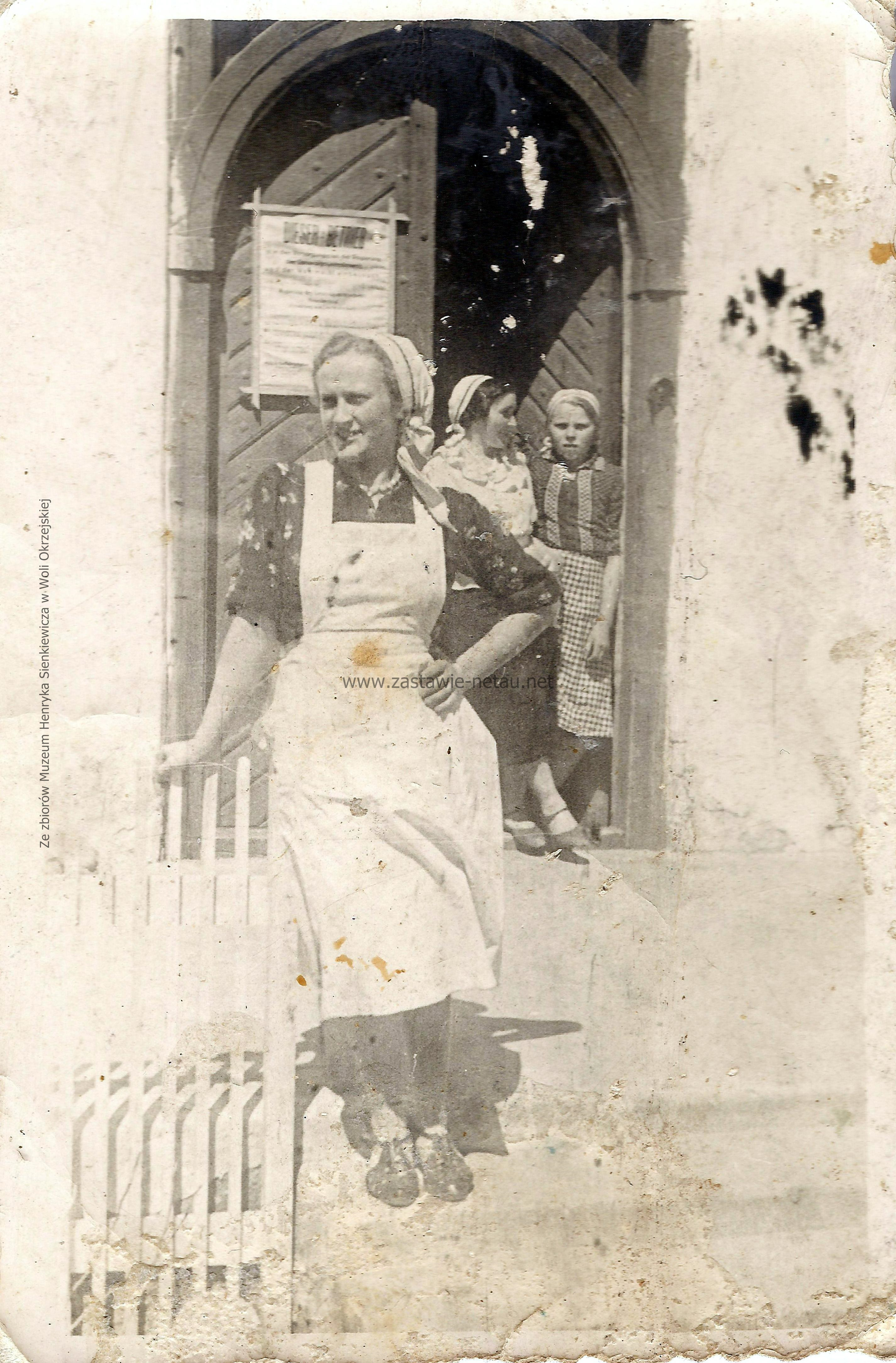 aaamaj 1942