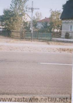 mogila2.png