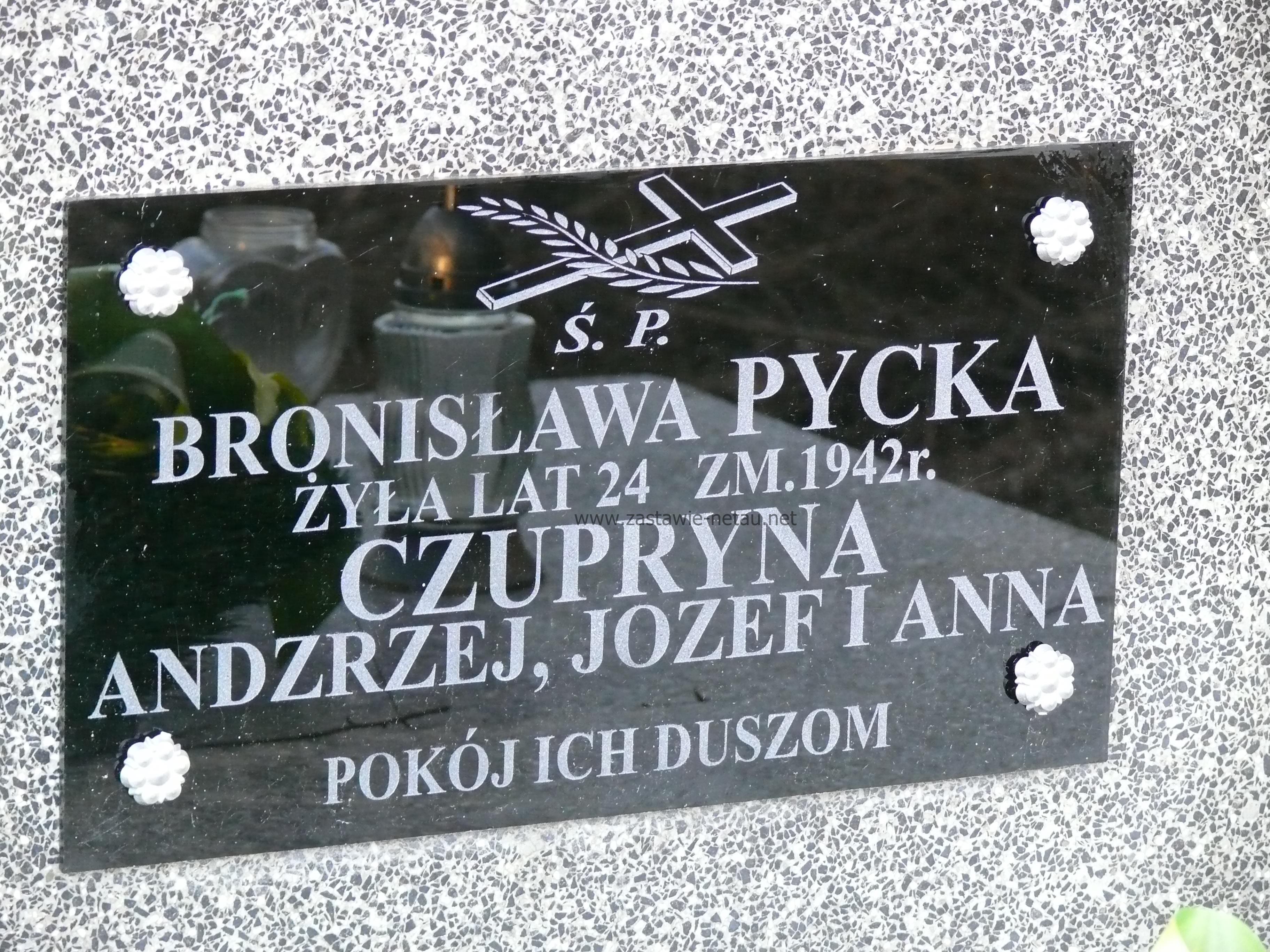 P1330283.JPG