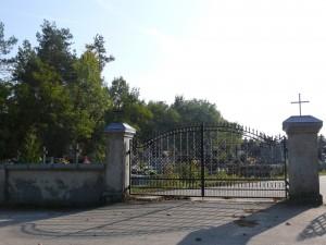 Brama główna